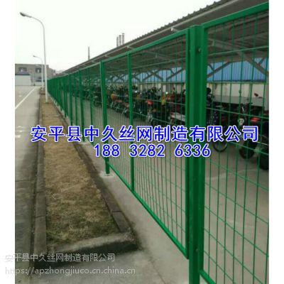 框架隔离网工作区域隔离框网 护栏网浸塑围栏安全防护网围栏