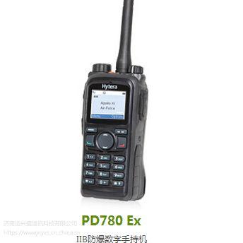 供应济南数字对讲机TD-370整机