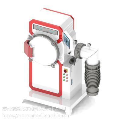 苏州诺曼比尔供应自旋磁共振铜真空钎焊炉