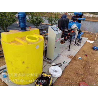 农业温室水肥一体化比例施肥机控温灌溉施药