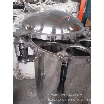 YDF-S2高精袋式过滤机批发