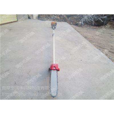 公园树枝造型修剪高枝锯 便携式树木剪枝机 润华多功能一体高枝锯