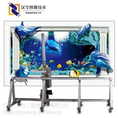 深圳实力厂家汉皇图像uv打印机