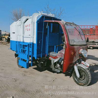 自卸三轮摩托垃圾车多少钱一辆