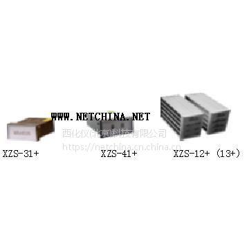中西 微机闪光报警器(单点)24V 型号:XC111-XZS-31库号:M351852