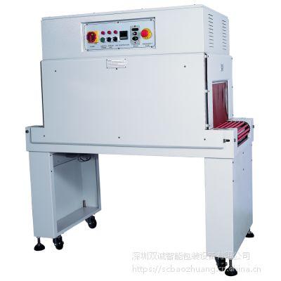 收缩膜包装机 SCF4525 自动收缩机包装机 收缩炉包装机 效果美观