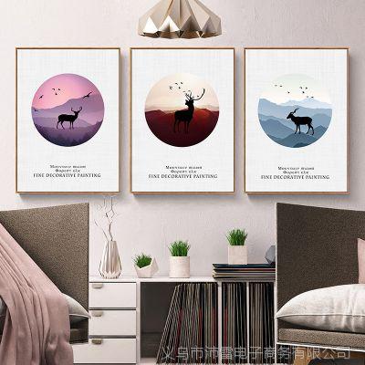 简约现代北欧风小清新风景麋鹿装饰画客厅卧室背景墙壁画餐厅挂画