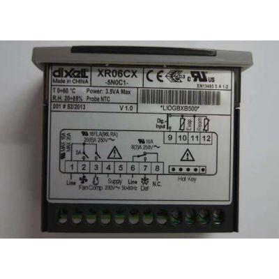 XV312K XV320K XV328K XV340K dixell风扇速度控制器小精灵
