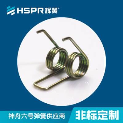 定制承接 不锈钢扭转弹簧 微型扭转弹簧 电器异形扭转弹簧 扭转弹簧