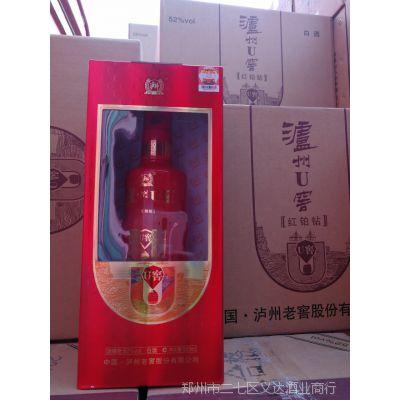 泸州U窖 红伯钻 红瓶红盒 浓香型白酒 喜庆 宴会团购 正品