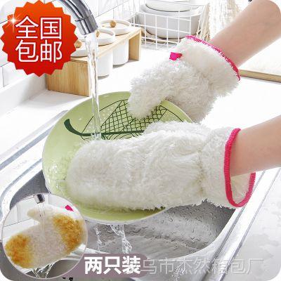 包邮 竹纤维防水家务手套加厚夏季洗碗洗锅不沾油手套2018新款