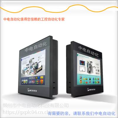 广西桂林威纶人机界面TK8071IP怎么下载程序