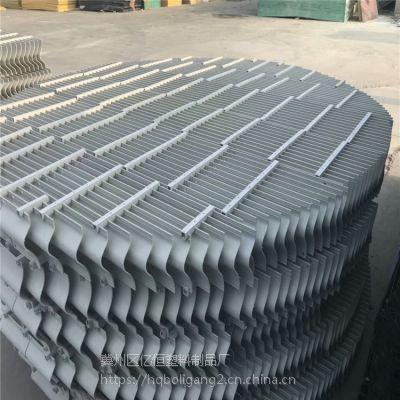 除雾器厂家 脱硫效果好 PP材质 定制 冀州亿恒