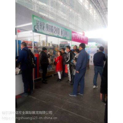 第十七届中国哈尔滨国际生态壁材暨硅藻泥贝壳粉展览会