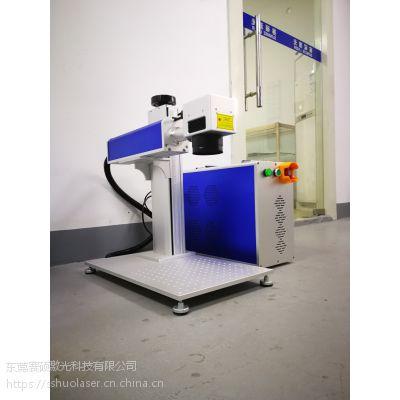 深圳便携式激光打标机厂家直销,为您量身定制