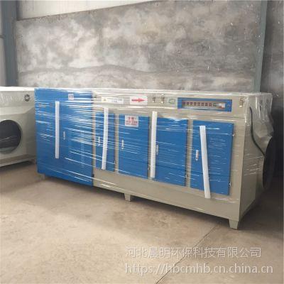 橡胶厂除臭除味设备 光离一体机尾气处理装置晨明环保定制