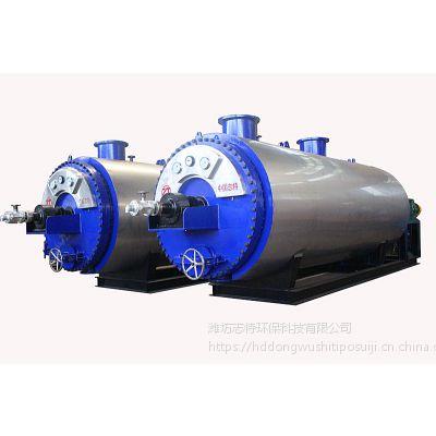 高温化制机 湿化机 高温灭菌机 无害化处理设备 厂家直销