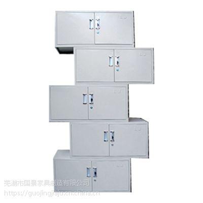 芜湖地区钢制文件柜 员工浴室更衣柜 资料柜 档案柜 铁皮柜 办公柜 厂家直销