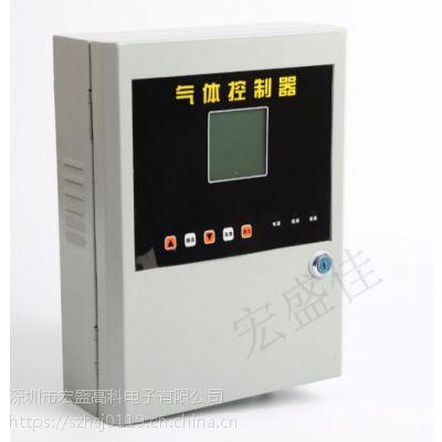 工业气体控制器(4通道/8通道/16通道)