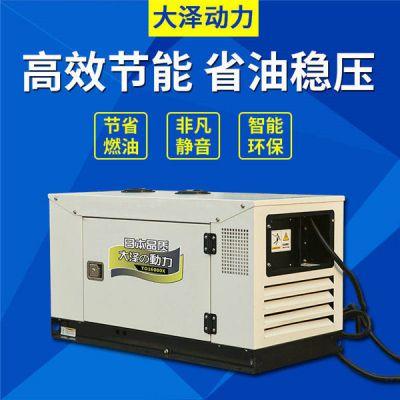 房车改装15千瓦柴油发电机使用说明