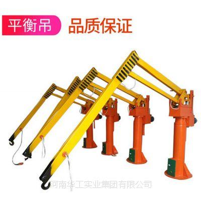 PJ060电动单臂平衡吊 600公斤曲臂平衡吊 折臂吊 回转角度345° 厂家直销