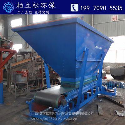 工厂直销变频调速皮带给料机自动化皮带输送机矿山设备