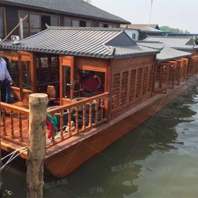 吉林黑龙江专业定做设计 大型豪华画舫船 中式仿古木船 厂家