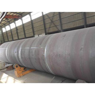 屹洲管道★(图)-厚壁钢板卷管供货厂家-河北厚壁钢板卷管