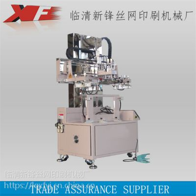临清新锋丝网印刷机械厂供应塑料周转箱周转筐印刷机可定制