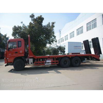 解放J6单桥挖机平板拖车 180马力可以拖150挖机的平板拖车3.0L