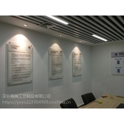 深圳粤美广告社区服务站主题墙宣传栏制作