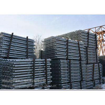 河北洪祥建材工厂大量供应 建筑用盘扣式脚手架型号齐全外型美观