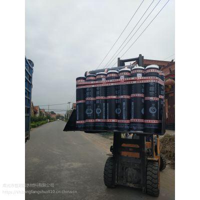 改性沥青聚酯胎sbs防水材料建筑卷材
