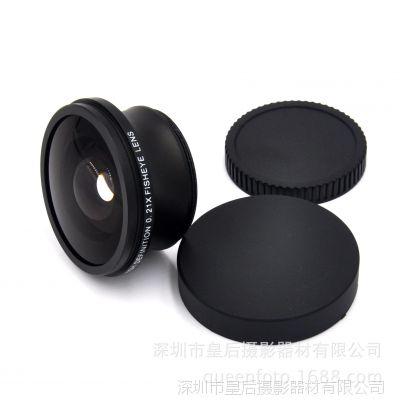 37mm 0.21x鱼眼镜头 单反附加镜头 黑色 0.21倍 通用鱼眼镜 180度