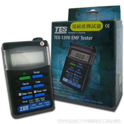 供应台湾泰仕TES-1390电磁场测试仪  高斯计,微泰斯拉计