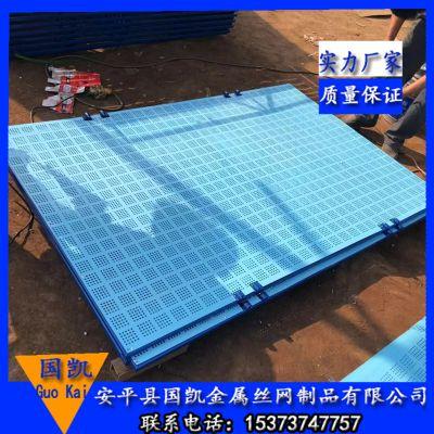 河南爬架网厂家 商丘钢目网公司 圆孔面板钢板 圆孔