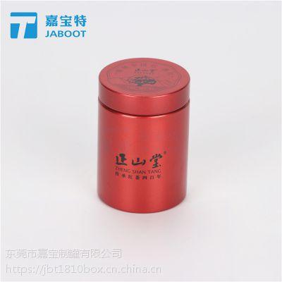 正山堂大红袍一泡包装马口铁罐品鉴装红茶铁罐