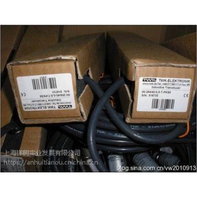 TWK位置传感器IW25A/100-0.25-KGM-KHN
