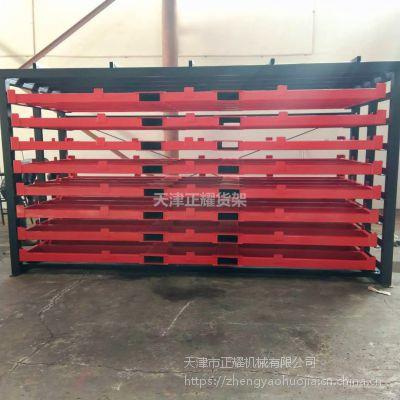 浙江托盘式板材货架厂家 整捆钢板直接存取 抽屉式货架价格
