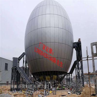 圆球装饰双曲铝板 圆球外观保温铝单板 铝合金环保建材