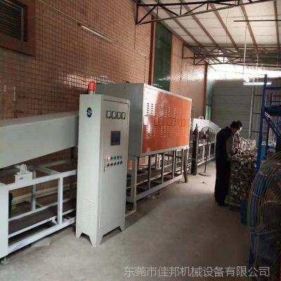 东莞供应500℃以上高温隧道炉 佳邦厂家 非标定制