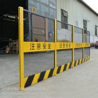 建筑施工护栏 临边安全围栏 公路隔离栏杆