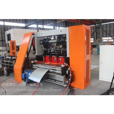 ABE-1.5-1250(25T)优质钢板网机-厂家直销