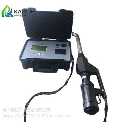 油烟浓度分析仪 凯跃KY-7022型多功能直读数显式油烟检测仪