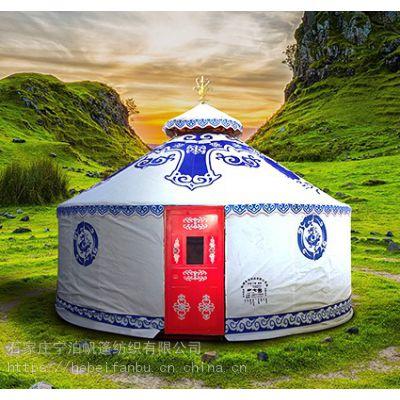 帐篷户外野营加厚露营野外防暴雨蒙古包家用施工农家乐餐饮折叠