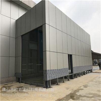铝单板常规厚度 规格尺寸 幕墙主体铝板定制厂家