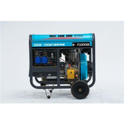 6千瓦开架式汽油发电机备用