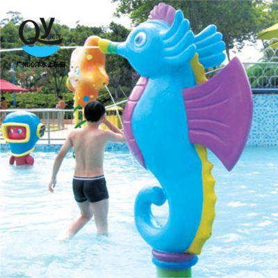广州沁洋水上乐园设备厂家设计定制户外室内儿童游乐戏水小品