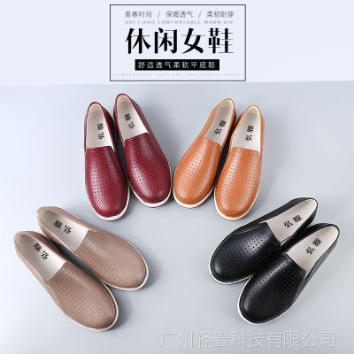 热销新款轻便女鞋防水防滑耐磨舒适女款休闲四季鞋五双起批发