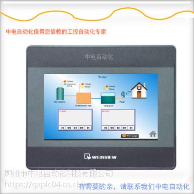 广西南宁威纶触摸屏7寸MT6071IP识别不了U盘是怎么回事?